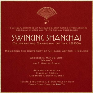 Swinging Shanghai 2011 invite