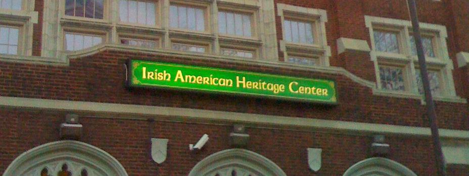 IrishAmericanHeritageCenter1