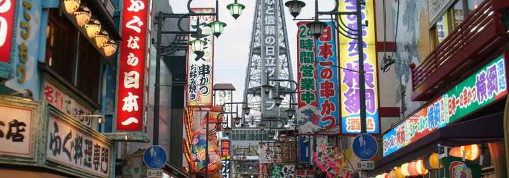 OsakaStreet