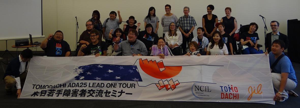 2015-August-3-Japan-Visit