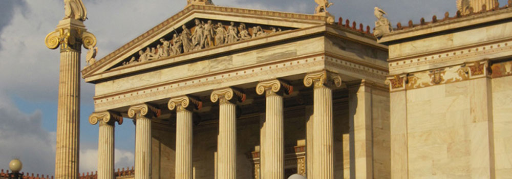Athens Neoclassical Architecture In Greece Lecture