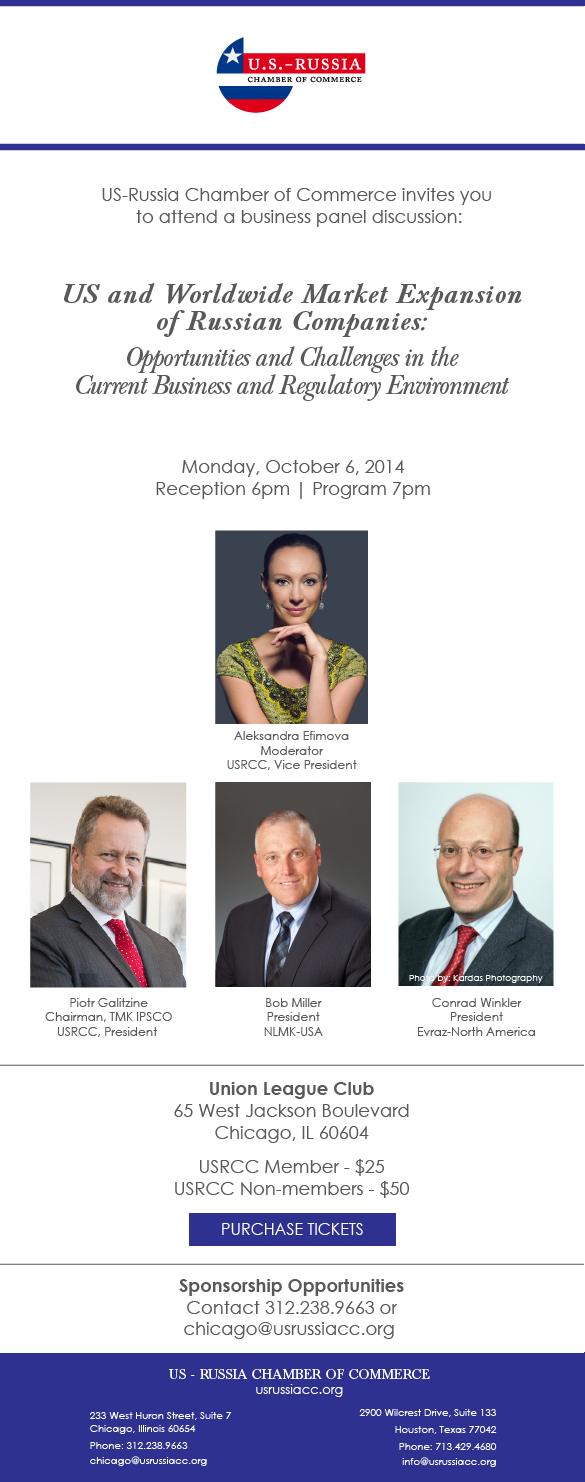 US-Russia Forum 2014