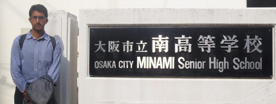 OsakaSpeechWinner2