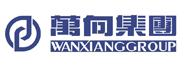 Wanxiang Web 2