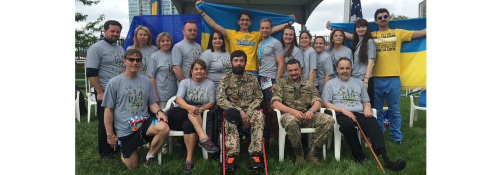 UkraineTeamMay2016