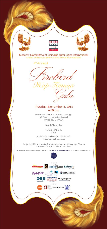 9-26-firebirdgala_invitation