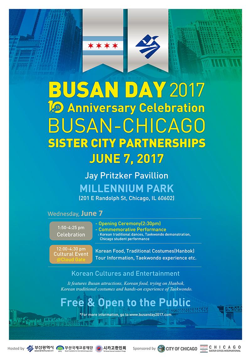 poster-busan-day-2017